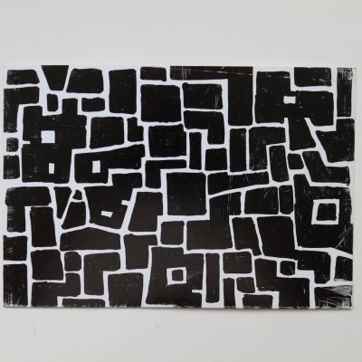 Wolfgang Leidhold, Sketch No 03, Ink on paper - 6,5 x 9,25 inches - 2013, Tinte auf Papier - 17 x 23 cm - 2013