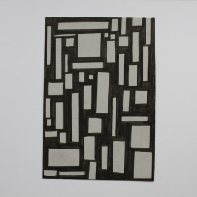Wolfgang Leidhold, Sketch No 34, Ink on paper - 6,5 x 9,25 inches - 2013 Tinte auf Papier - 17 x 23 cm - 2013